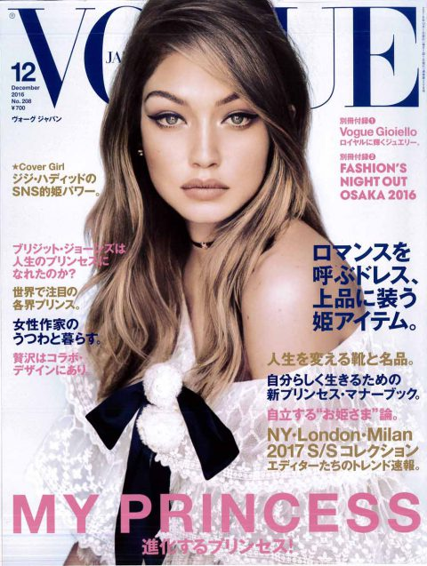 vogue-japan-16-dec-covre