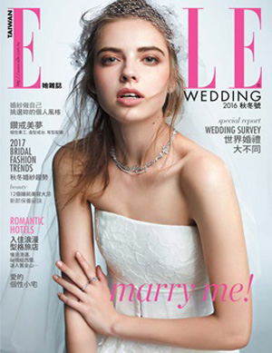 elle-weddinf-taiwan-2016aw-cover-2