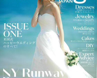 MARTHA STEWART Weddings JAPAN ISSUE ONE