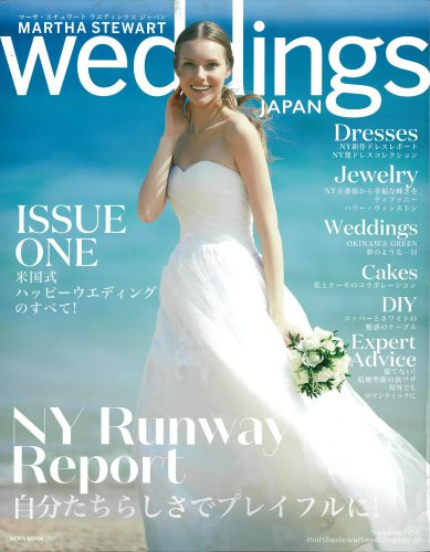 MATHASTEWARTWEDDINGS japan